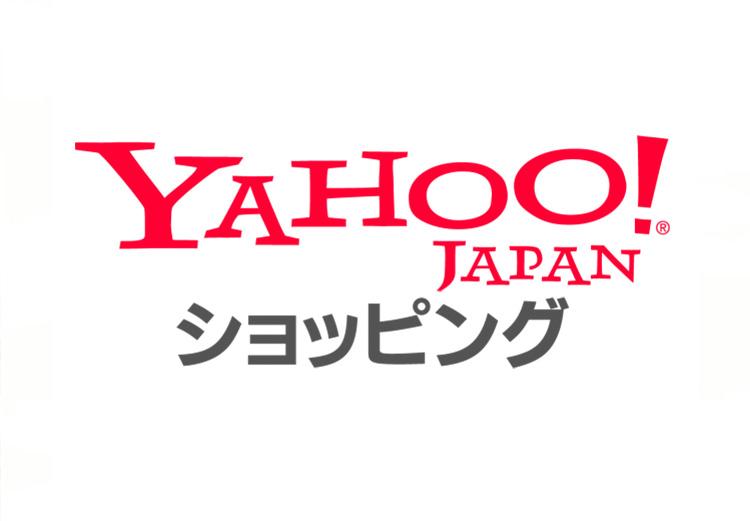 Yahoo!ショッピング店 リニューアル